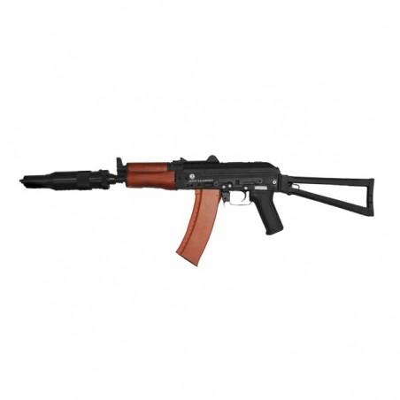 CYBERGUN AKS74U Custom AEG